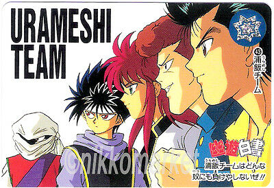 Yu Yu Hakusho Japanese Card Part 2 Regular Complete Set (36 cards)