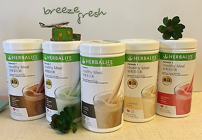 2 x HERBALIFE FORMULA 1 SHAKE 550g - Choose Your Flavours