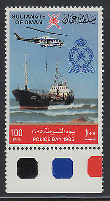 Oman Sc 264 MNH. 1985 Police Day, choice Sheet Margin VF