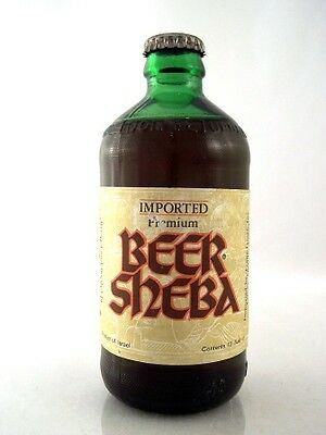 1984 circa BEER SHEBA 355ml Isle of Wine
