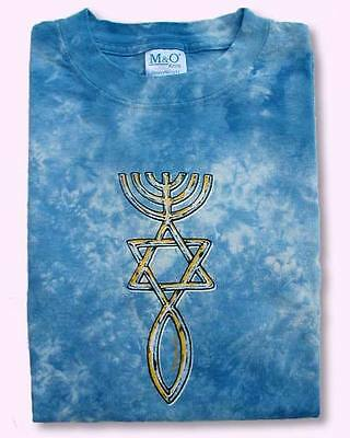 Messianic Seal Hebraic Roots Christian T-Shirt SIZES
