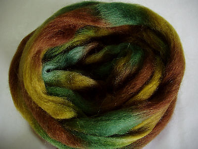 4yds space wool GREEN/BROWN dreads spinning felting spinning fiber pencil roving