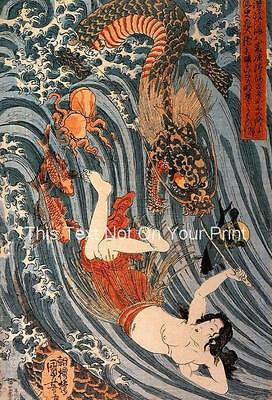 Tamatori Being Chased by Dragon Japanese Reproduction Woodblock Poster Print NEW
