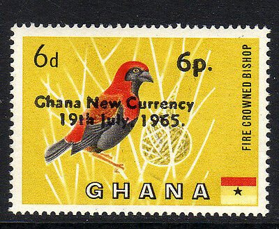 GHANA 1965 6p ON 6d WITH GREEN (FLAG) OMITTED SG 385d MNH.