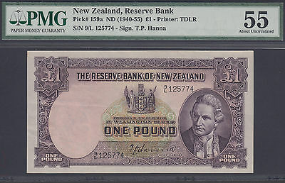 New Zealand, Reserve Bank, P-159a, PMG 55, ABOUT UNC. 1940-55 £1 Banknote