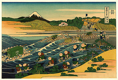 Japanese Art Print: Soshu Nakahara - Fine Art Reproduction