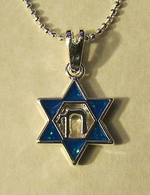 Jewish Silver Star of David Simulated Opals Hebrew Letter Chai - Free Chain