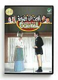 Ex Rental Looking For A Scandal Dvd Arabic With English+French Sub Adel Emam