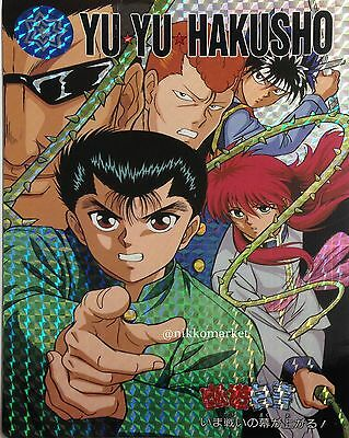 Yu Yu Hakusho Original Japanese Jumbo Shiny Card Brand New