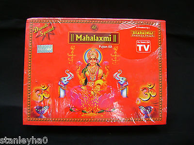 SHRI LAKSHMI PUJA KIT - Diwali Special 100% Natural Item Complete + Demo DVD NEW