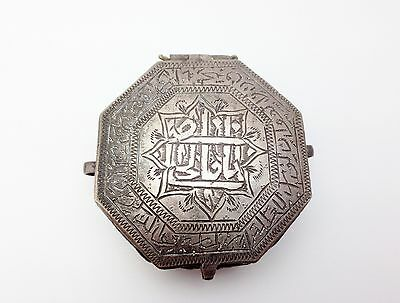 Antique Islam Persian Jewelry Box Coran Sterling Silver Hammered  Handmade
