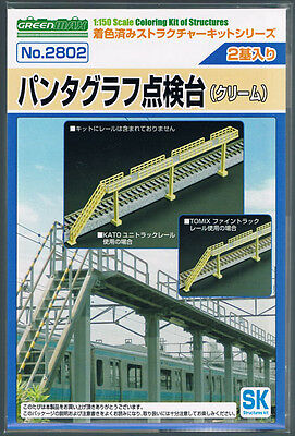 Greenmax No.2802 Train Pantograph Inspection Stand (Cream) (1/150 N scale)