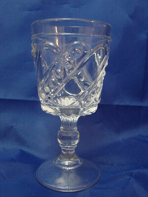 RARE ANTIQUE 1890's VICTORIAN PEAS & PODS DAINTY GLASS WATER GOBLET 4.25""