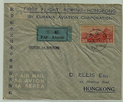 China Peiping 1937 FFC First Flight Cover to Hong Kong With Peiping CDS