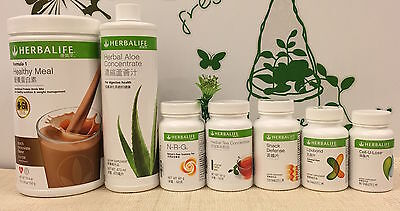 HERBALIFE ADVANCED WEIGHT LOSS PROGRAMME - Choose Your Flavours *Free Shipping*