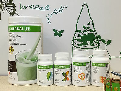 HERBALIFE QUICKSTART WEIGHTLOSS PROGRAMME - Choose Your Flavours *Free Shipping*