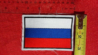 Russia Flag Patch Soviet Union