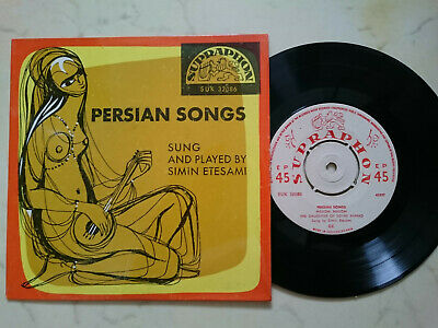 PERSIAN SONGS 4TRACK EP Sung & Played by SIMIN ETASAMI