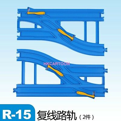 JAPAN TOMY PLARAIL THOMAS RAIL PARTS- R-15-2 NEW DOUBLE WIDE TRACK POINT 384j