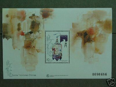 Macau Macao 1996 Chinese Cages Stamp Sheetlet