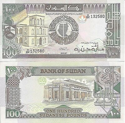 Khartoum P44b, 100 Pounds, University of Khartoum / Central Bank building $5 CV
