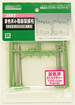Greenmax No.2557 Double Track Catenary Pole (Light Green) (1/150 N scale)
