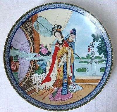 Imperial Jingdezhen Porcelain Plate Beauties of the Red Mansion #2 Yuan-chun