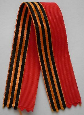 USSR Russian Soviet Union Ribbon 50 Year Victory over Germany Medal