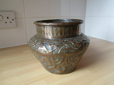 Antique Middle Eastern Brass Planter Plant Pot Jardiniere Islamic Arabic Vintage