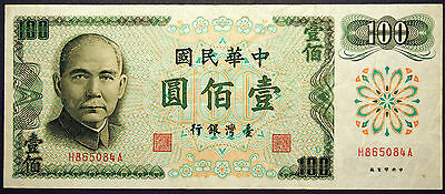 China - Bank of Taiwan - 100 Yuan Banknote - 1972 - good Very Fine Condition