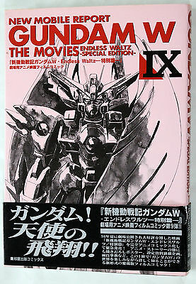 NEW MOBILE REPORT GUNDAM-W ENDLESS WALTZ THE MOVIE Bandai 1999 ANIME OAV ARTBOOK