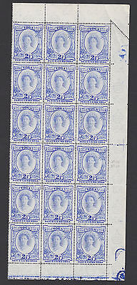 TONGA 1942-49 2½d WITH WIDE 'D' VARIETY & MISPERF AT TOP SG 77/ CW 6a MNH.