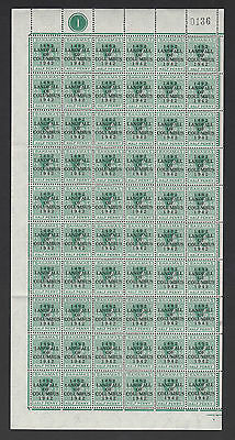 BAHAMAS 1942 ½d WITH ELONGATED 'E' SG 162a IN PANE OF 60 MNH.