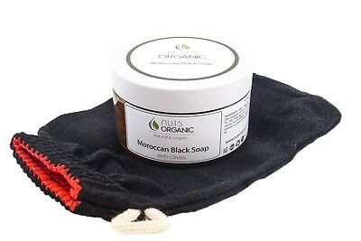 Moroccan natural black soap with olives & kessa glove - bathing, exfoliating