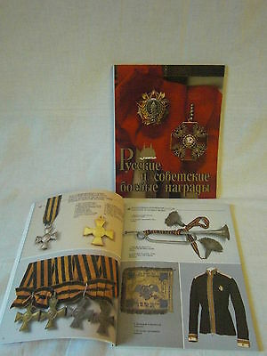 Udssr Soviet Museums- Heft Russian And Soviet Military Awards (History  Museum)