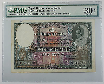 1951 Government of Nepal 100 Mohru Note Pick# 7 PMG 30 Very Fine Details