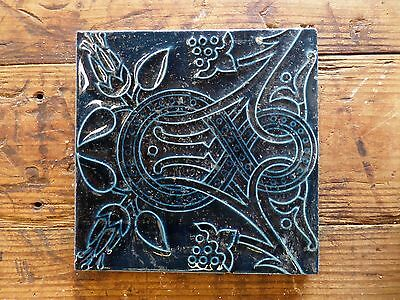 Large Antique MAW Dark Blue Art Nouveau Decorative Arts Arts and Crafts Tiles