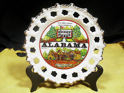 Vintage Alabama Souvenir Collector Plate w/ Gold Trim 8 ¼""