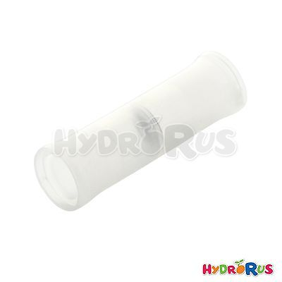 Arizer Glass Cyclone Tuff Bowl Accessory for AEQ Extreme Q or V-Tower Vaporizer