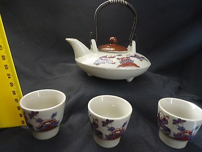 Beautiful Japanese Teapot And Cups, Men, Trees, Butterflies, Pretty. Free Ship