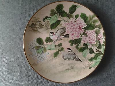FRANKLIN PORCELAIN HYDRANGEAS AND RICEBIRDS CATHAY ORIENTAL PLATE