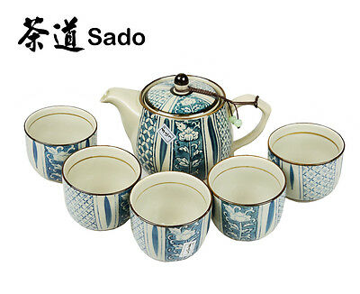 Tea Set✪6 Piece Japanese style teaset✪Teapot with 5 cups✪Porcelain✪Classic