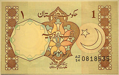 Pakistan - 1 Rupee Banknote 1983 - Uncirculated condition