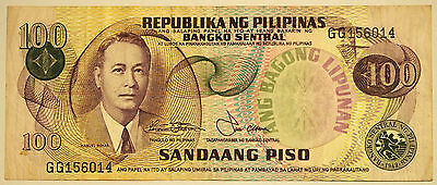 Philippines - 100 Piso Banknote 1974 to 1985 - good Very Fine condition