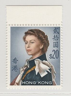 Hong Kong 1962 QEII Definitive $20 Blue Shifted Error Variety MNH