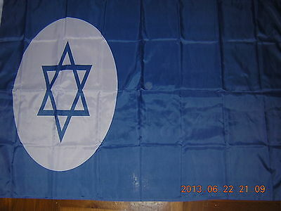 100% NEW reproduced Israeli Israel Civil Ensign 3ftX5ft