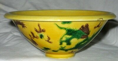 Chinese Kangxi Yellow Ground Bowl with Green & Aubergine Dragons Flaming Pearl