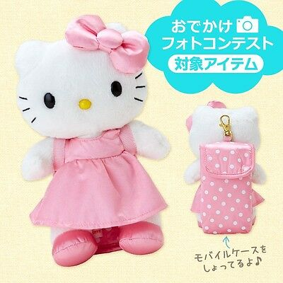 Hello Kitty Plush doll with Mobile case Japan Limited Rare Sanrio original