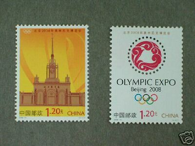 China 2008-12 Beijing 2008 Olympic Expo stamps