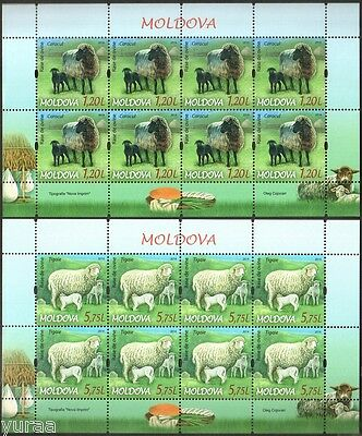 Moldova - 2014 - The Sheep Breeds, 2 sheets of 8v